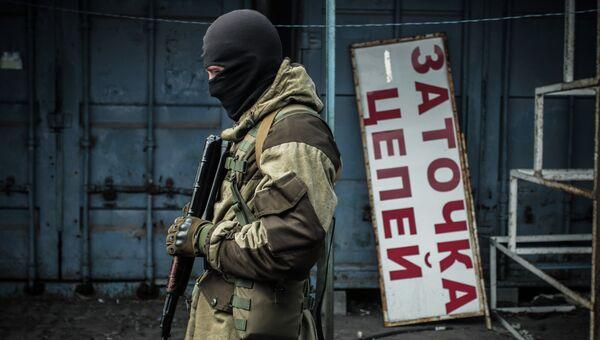 Ополченец Донецкой народной республики (ДНР). Архивное фото