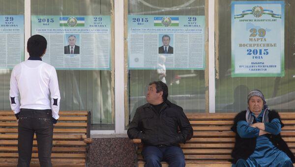 Плакаты с биографиями кандидатов в президенты Узбекистана