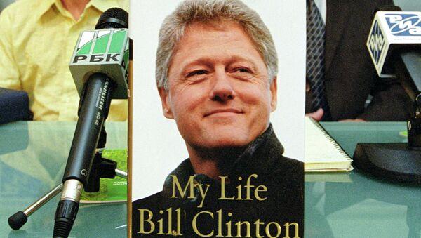 На презентации книги Билла Клинтона My life