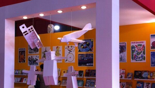 Российский стенд на Международной ярмарке детской книги в Болонье