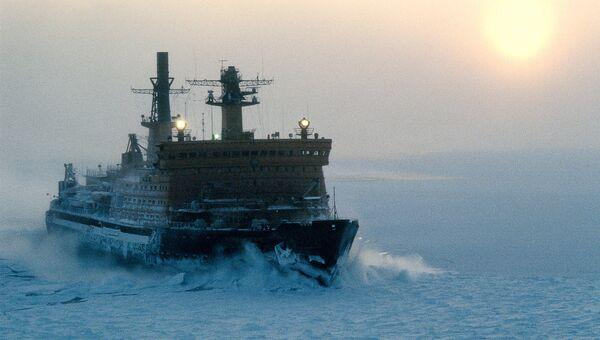 Ледокол Арктика. Архивное фото.