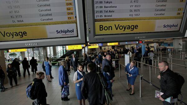 Аэропорт Схипхол, Амстердам. Архивное фото