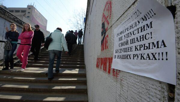 Крым накануне референдума. Архивное фото