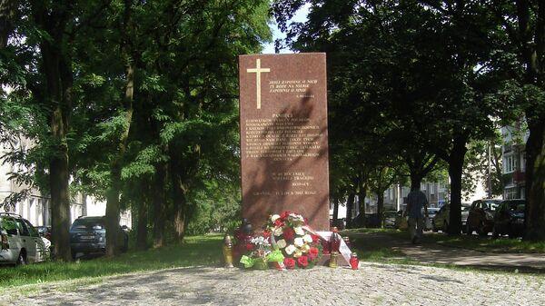 Памятник полякам убитым на Волыни в Гданьске