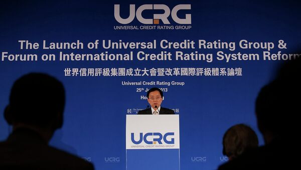 Проект Universal Credit Rating Group, 2013 год