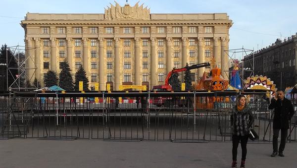 Здание администрации Харьковской области, Украина. Архивное фото