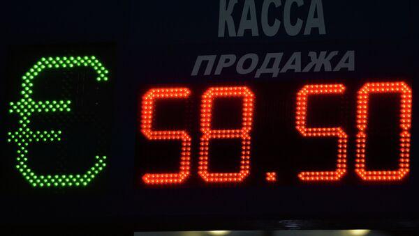 Табло пункта обмена валют в Москве. Архивное фото