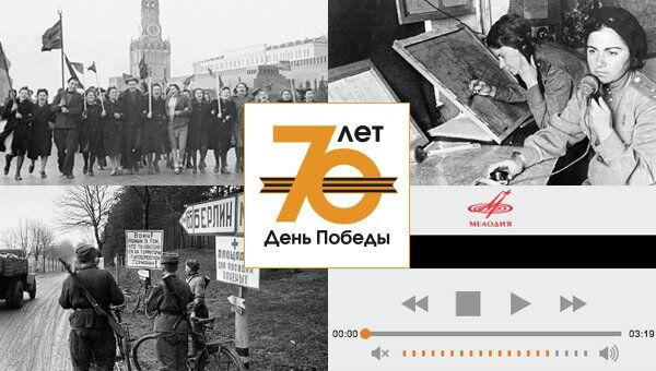 Запуск обновленного сайта 9may.ru
