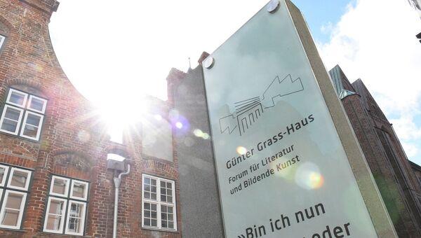 Дом-музей Гюнтера Грасса в Любеке