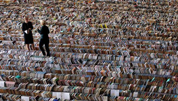 Зал временного размещения книг научной библиотеки Дальневосточного федерального университета