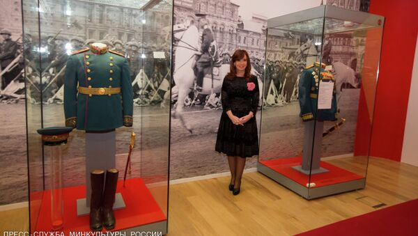 Президент Аргентины Кристина Киршнер на выставке «Победа» в Государственном историческом музее (ГИМ)