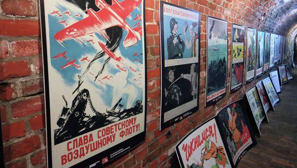 Монтаж выставки Плакаты войны. На пути к Великой Победе