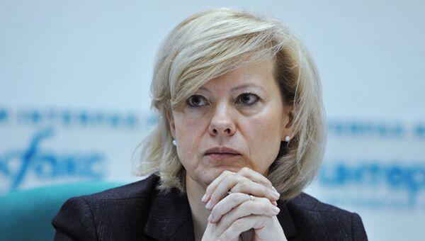 Посол Латвии в РФ Астра Курме