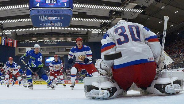 Хоккей. Чемпионат мира - 2015. Матч Россия - Словения