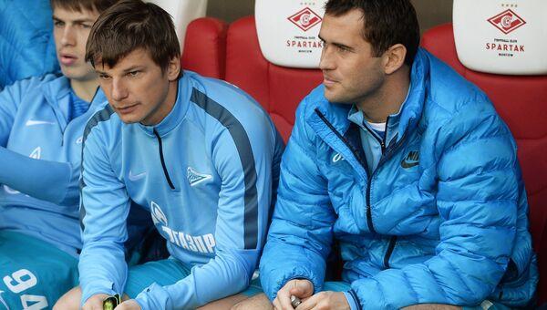Игроки ФК Зенит Александр Кержаков и Андрей Аршавин (справа налево). Архивное фото