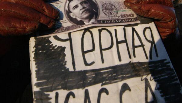 Девушка в маске Хиллари Клинтон держит в руках нарисованные доллары и коробку с надписью Черная касса