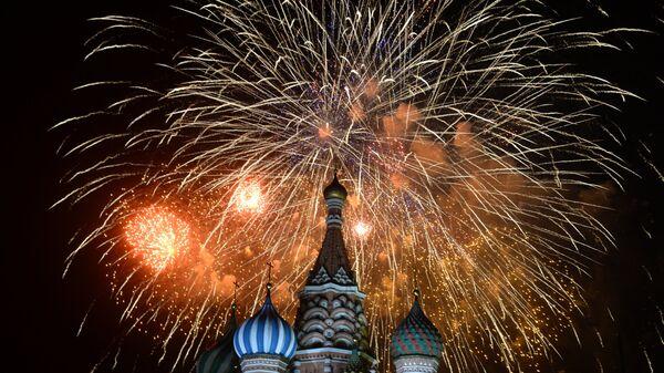 Праздничный салют в Москве в честь 70-летия Победы в Великой Отечественной войне