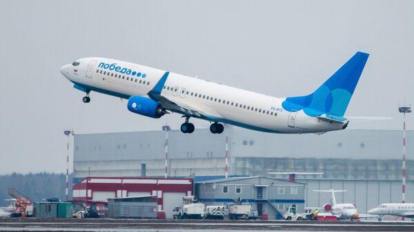 Новая авиакомпания Победа начинает полеты
