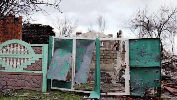 Ситуация в Никишино Донецкой области