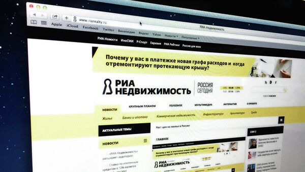 Страница сайта РИА Недвижимость
