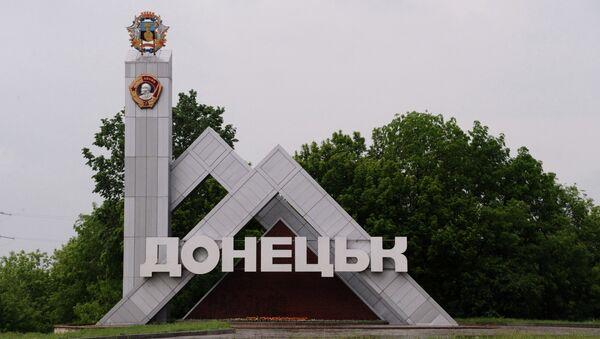 Знак на въезде в Донецк. Архивное фото