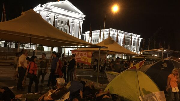 Митинг в центре Скопье