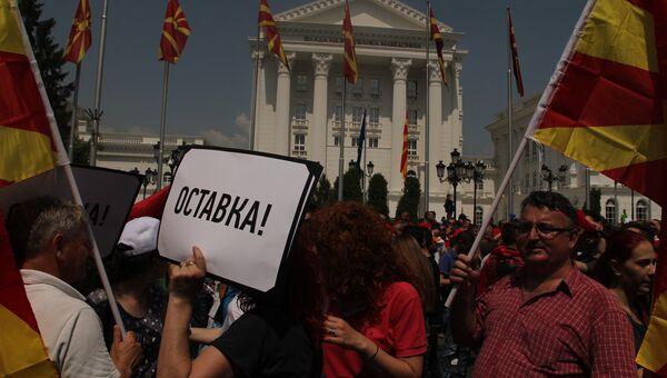 Митинг оппозиции в Скопье, архивное фото