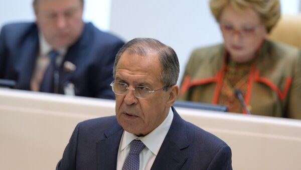 Министр иностранных дел РФ Сергей Лавров выступает на заседании Совета Федерации РФ