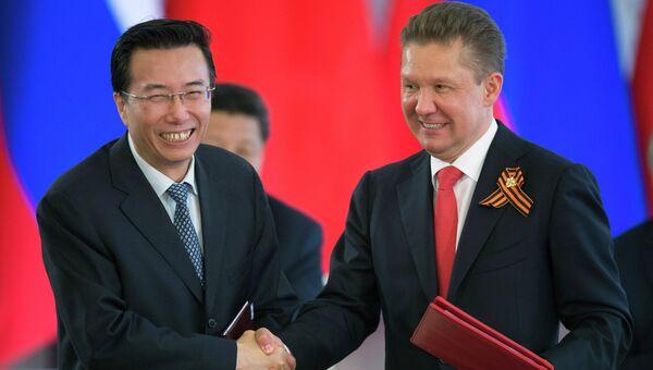 Подписание совместных документов по итогам российско-китайских переговоров президентом РФ В.Путиным и председателем КНР Си Цзиньпином