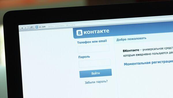 Логотип и начальная страница социальной сети Вконтакте. Архивное фото