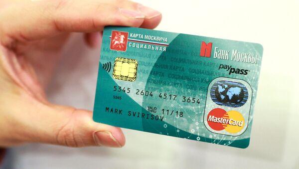 срок исковой давности по неоплаченному кредиту