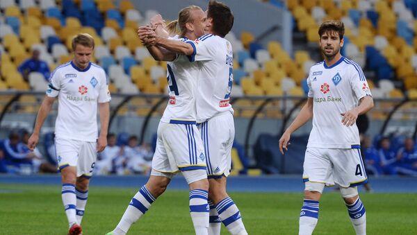 Игроки киевского Динамо. Архивное фото