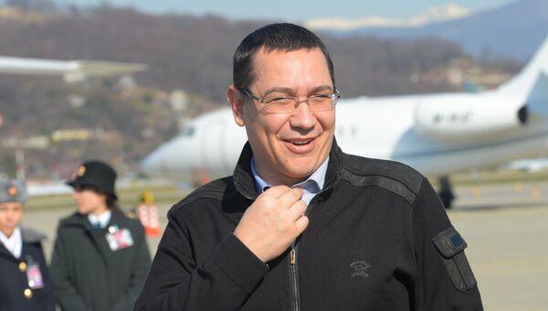 Премьер-министр Румынии Виктор Понта. Архивное фото