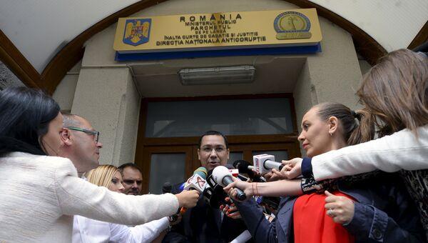 Премьер-министр Румынии Виктор Понта в Бухаресте,