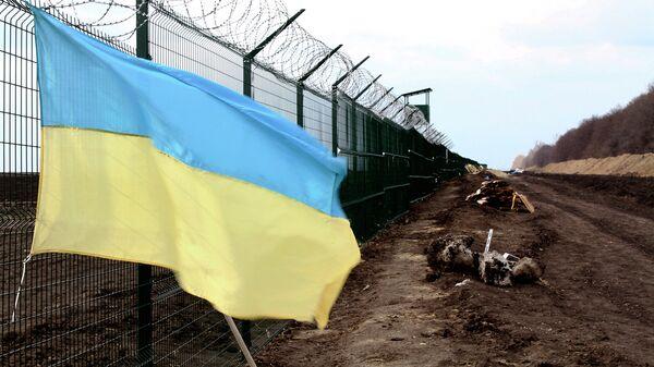 Украинский флаг на границе с Россией