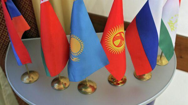 Рабочая встреча высших должностных лиц ШОС, СНГ, ЕЭС и ОДКБ