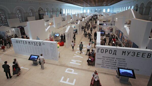 Открытие международного фестиваля музеев Интермузей 2015. Архивное фото.