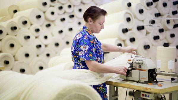 Прядильно-ткацкая фабрика. Архивное фото