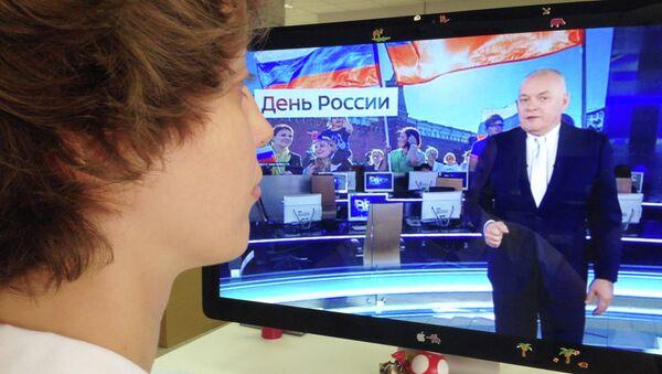 Просмотр программы Вести недели с Дмитрием Киселевым. Архивное фото