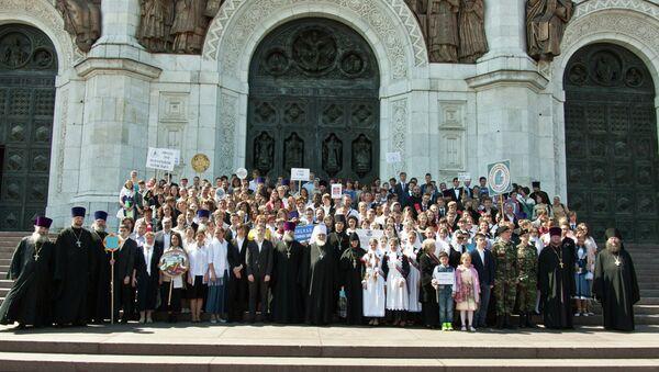 Торжественный выпускной акт православных школ и гимназий города Москвы