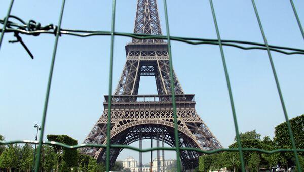 Зарубежные страны. Франция