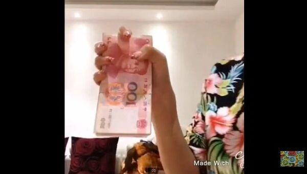 Искусство считать деньги