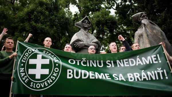 Протесты против миграционной политики Евросоюза в Братиславе
