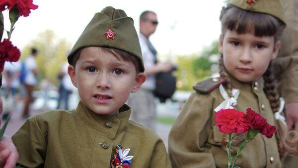 Акция Цветок жизни в Севастополе