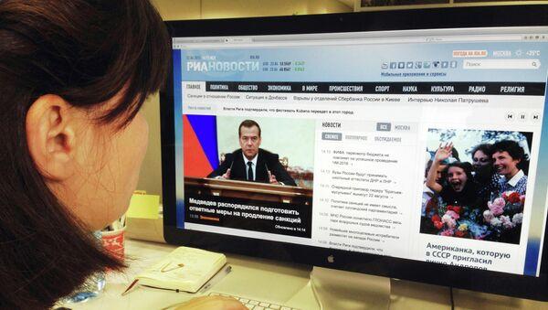 Сайт МИА Россия сегодня ria.ru. Архивное фото