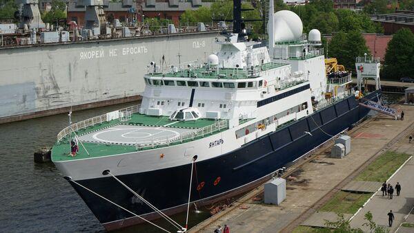 Передача океанографического судна Янтарь Военно-морскому флоту России