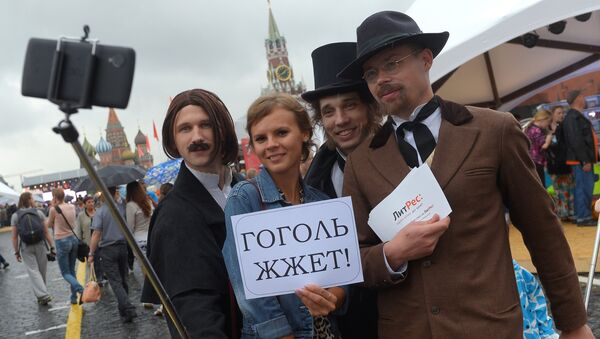 Московский фестиваль Книги России на Красной площади. День третий