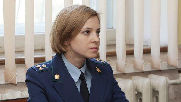 Прокурор Республики Крым Наталья Поклонская. Архивное фото