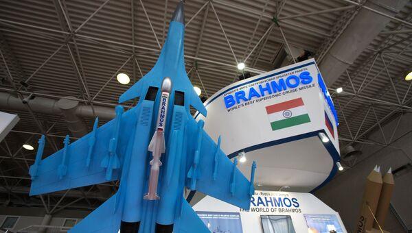Продукция совместного российско-индийское предприятия БраМос на международном военно-морском салоне в Санкт-Петербурге. Архивное фото