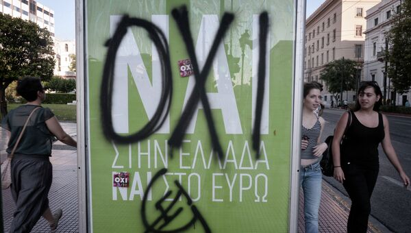 Люди проходят мимо рекламного баннера с надписью нет поверх слова да в Афинах. Архивное фото